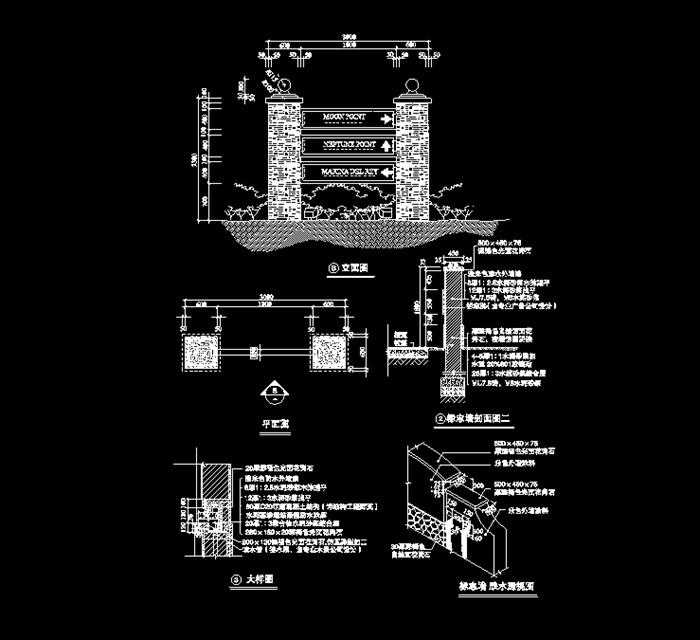 入口景观铭牌墙设计cad施工图[原创]