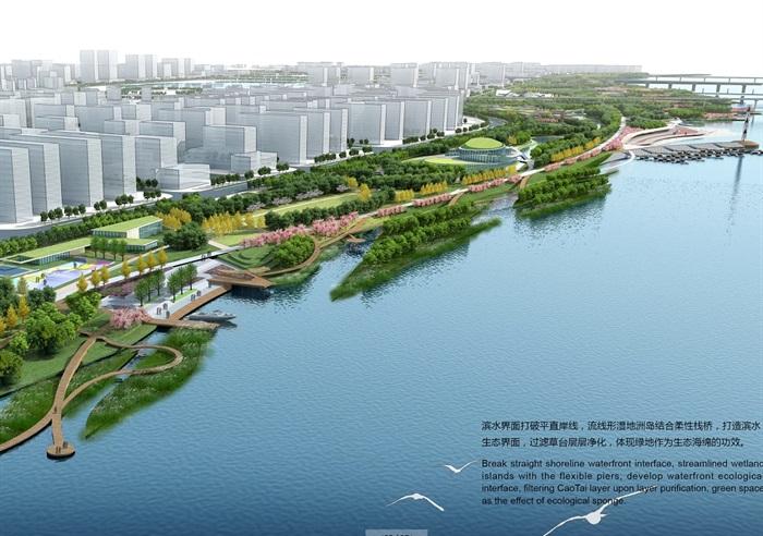 五彩缤纷滨水景观规划设计jpg方案[原创]