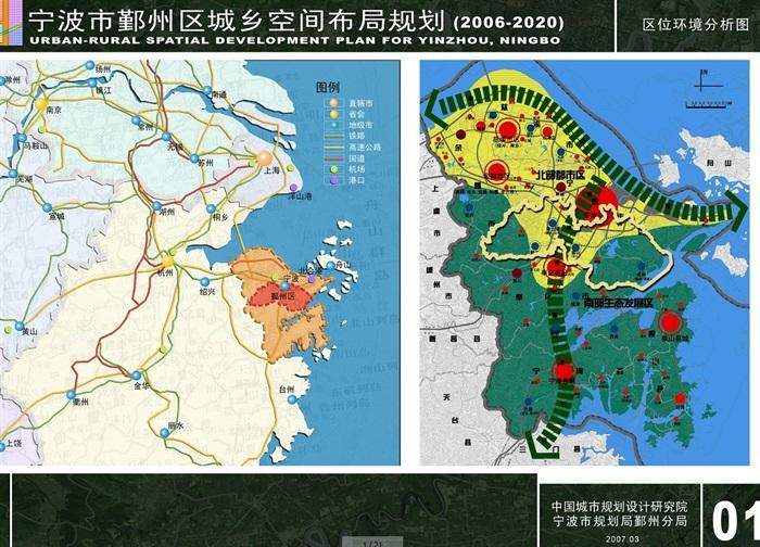 宁波市鄞州区图纸结构空间v图纸jpg方案及cad方布局及毕业设计配套城乡计算书图片