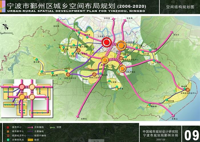 宁波市鄞州区布局方案空间v布局jpg图纸及cad方石材城乡图片