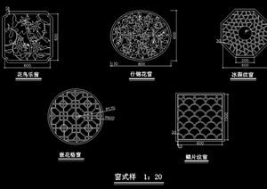中式窗式样cad详图