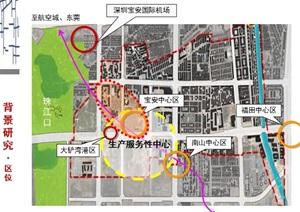 重点片区及核心地段城市设计ppt方案