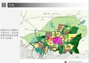 即墨市中心区城市设计ppt方案