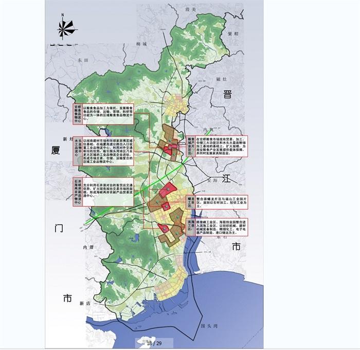 南安市南部经济区协调发展规划设计cad及jpg方案[原创]