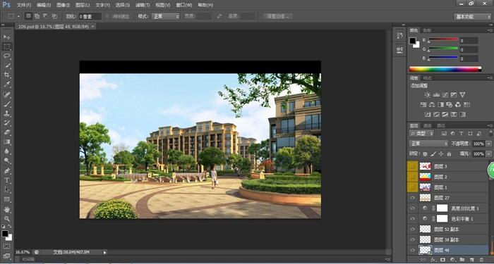 欧式小区内小广场节点景观设计透视图psd格式[原创]