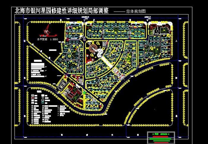 50套居住小区规划设计平面方案图[原创]