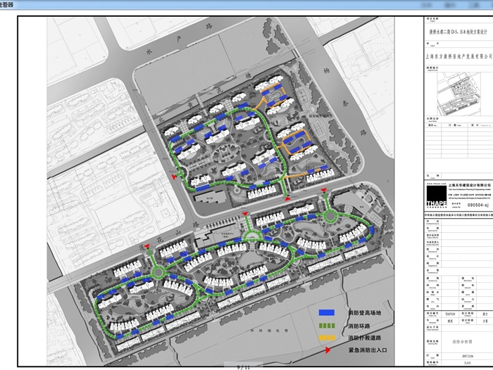 康桥住宅小区详细规划设计cad方案含jpg方案[原创]