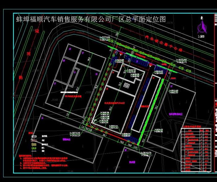 一套4S店的图纸规划设计cad总体[原创]cad视频室内设计图片