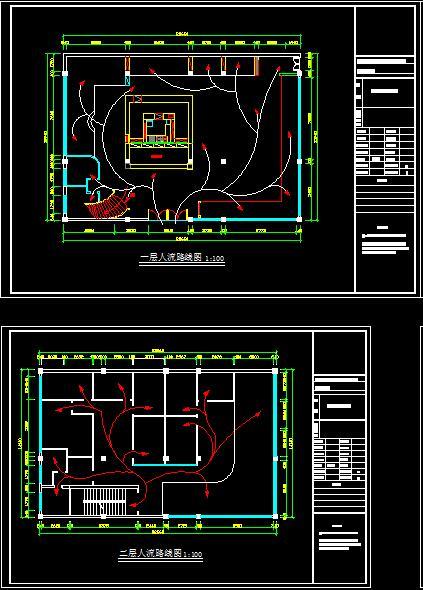 [课程设计]二层卡欧咖啡厅室内设计方案[原创]