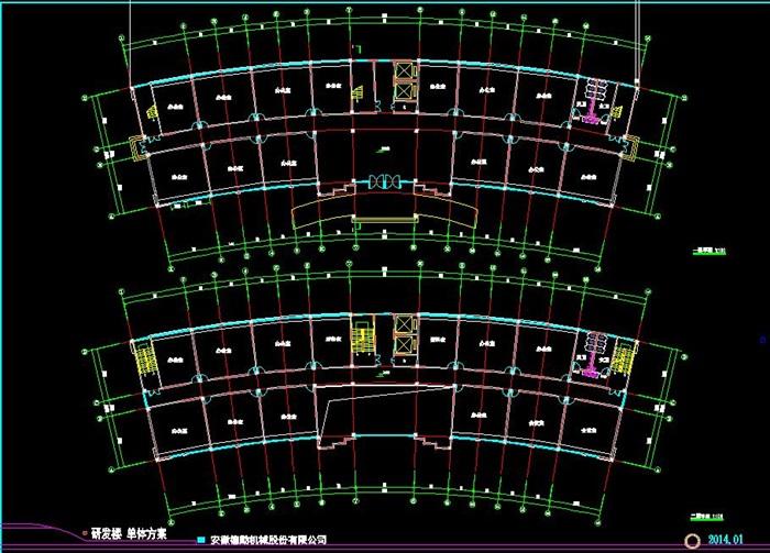现代风格办公楼建筑图纸