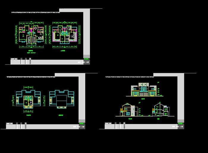 中式联体别墅CAD平立剖方案图