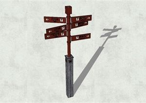 新中式指路标志牌设计SU(草图大师)模型