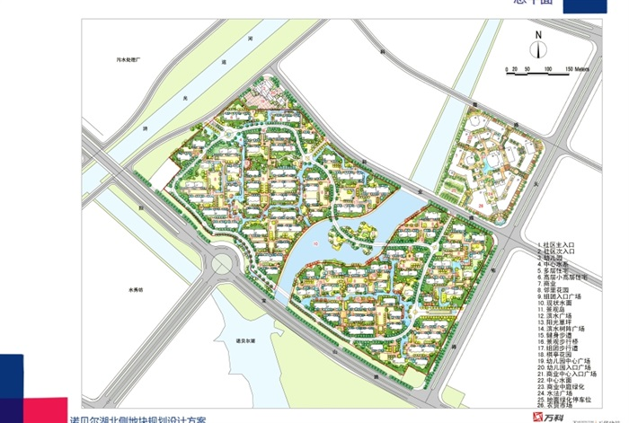 诺贝尔湖小区详细的规划设计ppt方案[原创]
