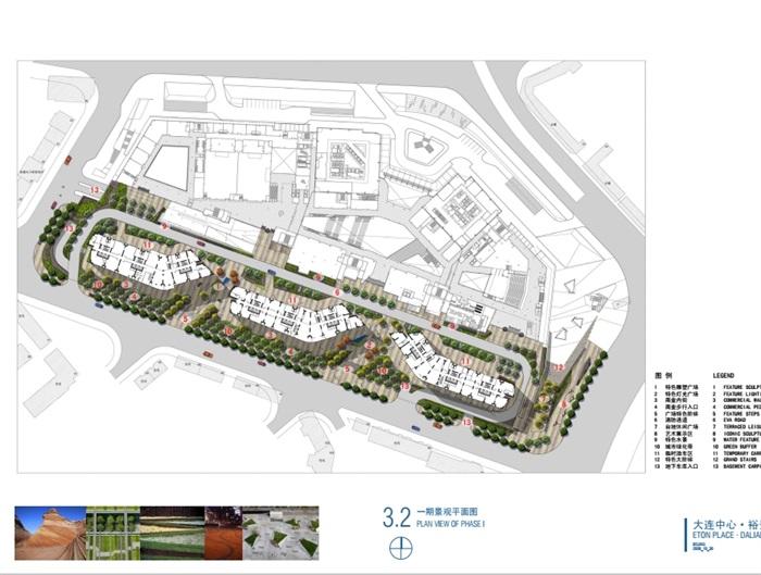 某现代风格商务中心景观设计pdf方案[原创]