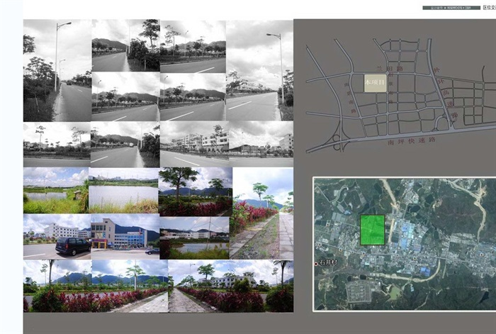 某详细的职业学校设计jpg方案(3)