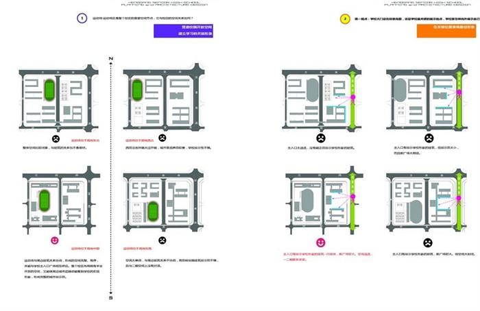 某详细的职业学校设计jpg方案(4)