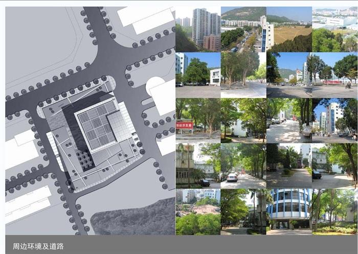 某详细的职业学校设计jpg方案(9)