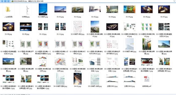 天津电视大厦建筑jpg方案(8)