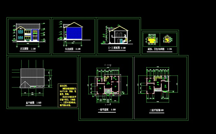 中式小别墅原创cad别墅图[建筑]双门方案金华违建图片