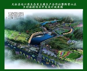 原生态发豆腐加工合作社