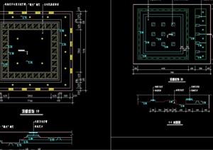 室内装修顶棚装饰cad施工图-设计素材下载