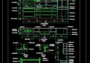 厨房装修设计cad施工详图