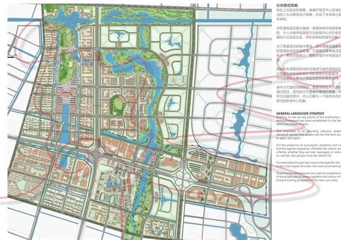 江苏南通市经济技术开发区核心区公园景观规划设计pdf
