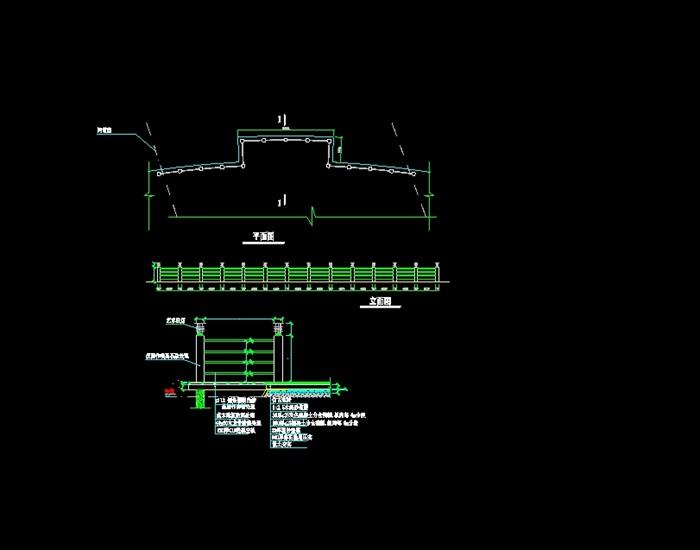 196款栏杆围墙v栏杆cad方案[原创]圆床cad图立面下载图片