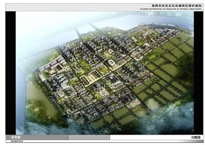 禹州市老城区历史街区保护规划及景观JPG方案资料