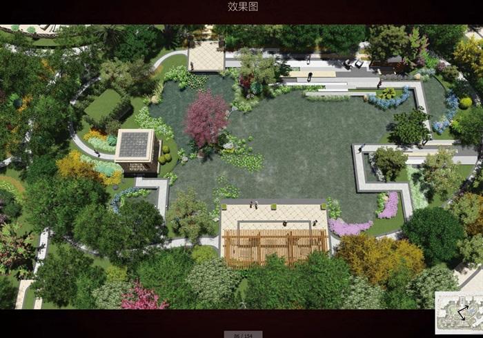 方兴金茂府住宅景观概念设计pdf,jpg方案[原创]