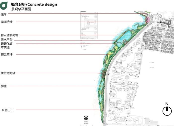中建汤逊湖壹号西侧滨湖景观设计cad,pdf方案[原创]