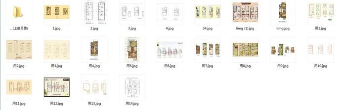 21个联排别墅户型图(4)