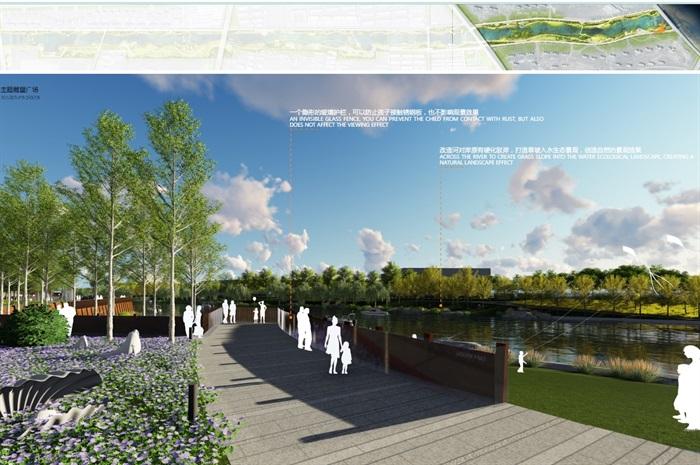 某城市河道河滨景观设计方案高清pdf文本[原创]