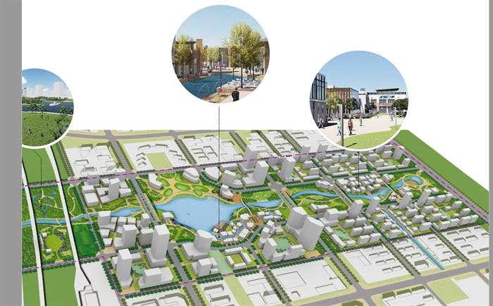 某新城中央滨水区商业区城市设计方案高清pdf文本图片