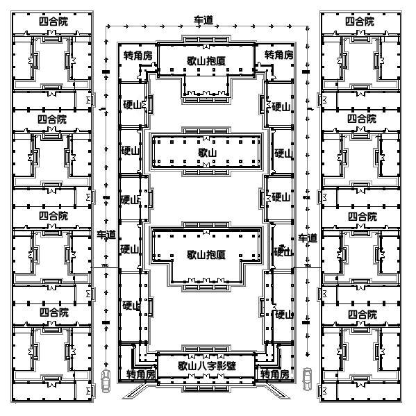 四合院,古建筑