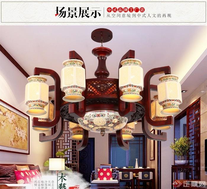 吊灯,灯饰,餐桌椅