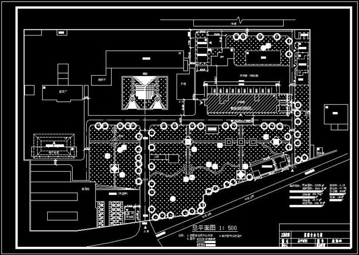 某四层框架结构综合办公楼建筑结构施工图及计算书-4388平(2)