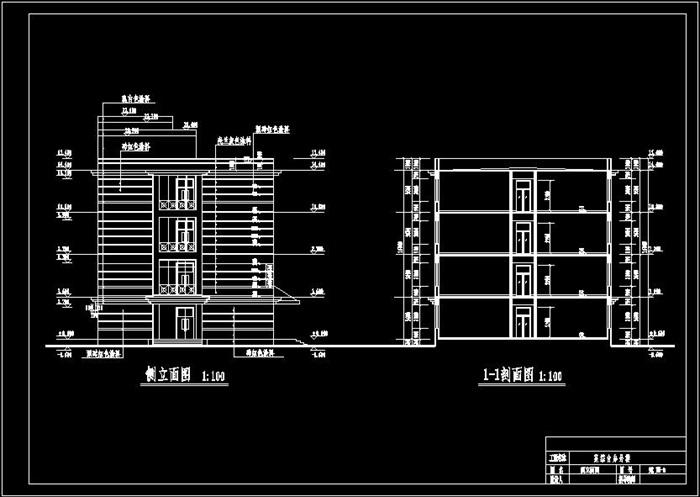 某四层框架结构综合办公楼建筑结构施工图及计算书-4388平(6)