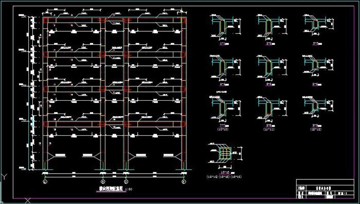 某四层框架结构综合办公楼建筑结构施工图及计算书-4388平(7)