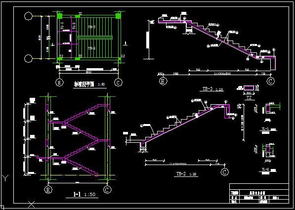 某四层框架结构综合办公楼建筑结构施工图及计算书-4388平(10)