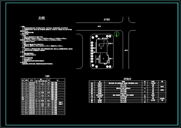 十层框架结构综合办公楼建筑设计-10500平_t3(2)