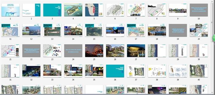 某城市渔人码头景观设计方案高清文本(9)