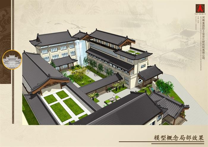 古典中式书院详细建筑设计su模型[原创]
