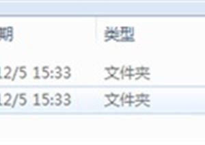 SU(草图大师)简体中文版2018版本