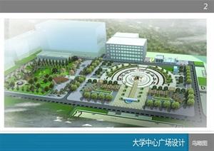 大学校园景观规划设计SU(草图大师)模型含cad施工图及效果图