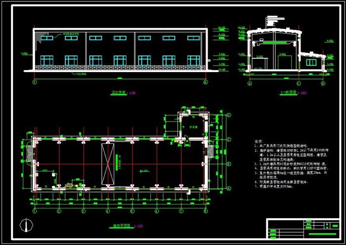 建筑设计 结构计算书手算 pkpm电算 中英文翻译及全套图纸)-569平(3)