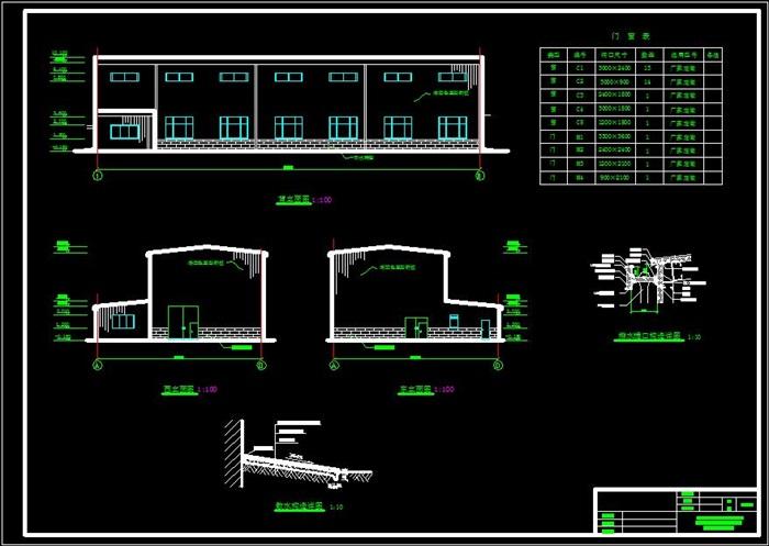建筑设计 结构计算书手算 pkpm电算 中英文翻译及全套图纸)-569平(4)