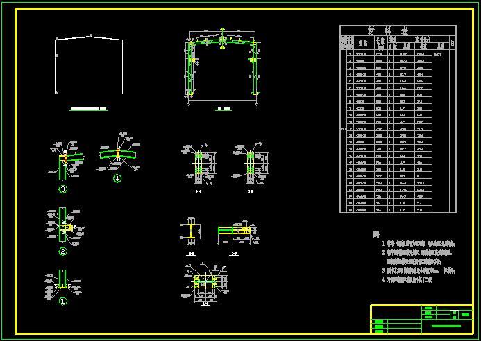 建筑设计 结构计算书手算 pkpm电算 中英文翻译及全套图纸)-569平(7)