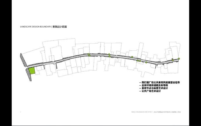 中式打磨厂街道景观设计jpg方案