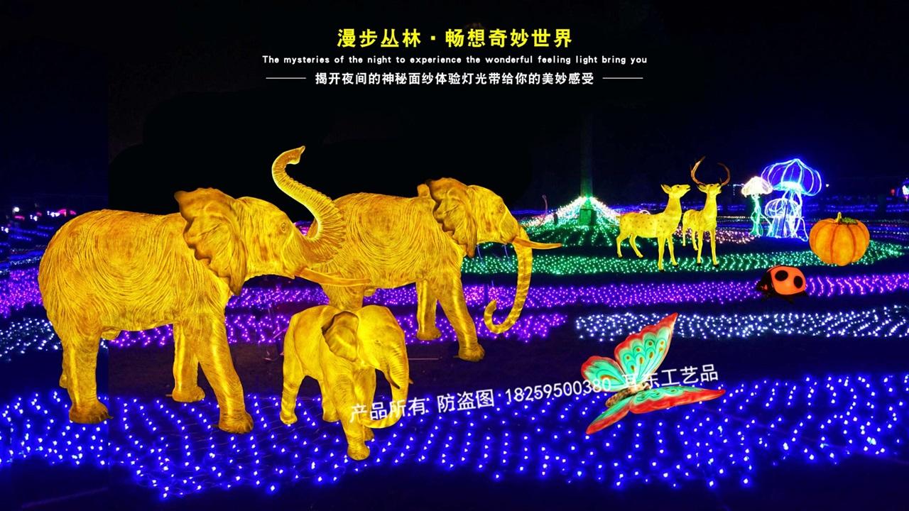 玻璃钢发光大象景观雕塑工艺品园林美陈